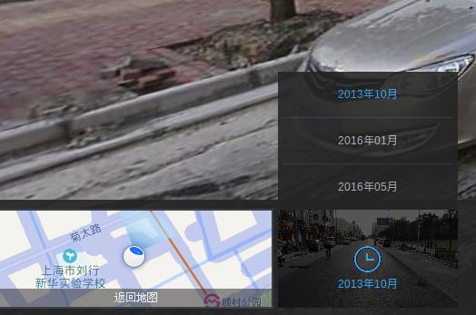 百度地图街景图片爬虫-机器在学习
