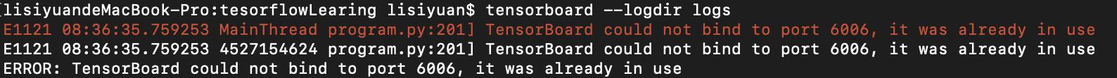 Tensorboard初体验-机器在学习