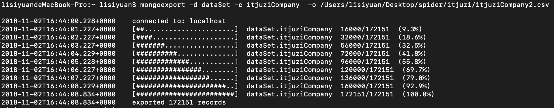 MongoDB导出数据到csv-机器在学习