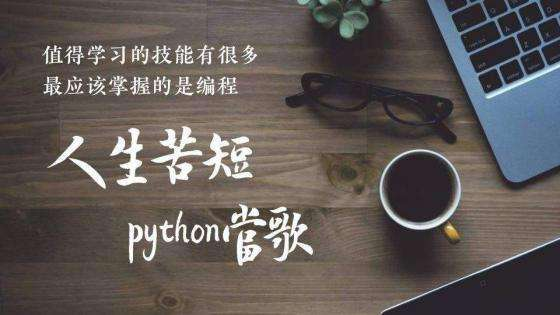 Python异常重试retry,轻松解决爬虫过程中遇到的异常-机器在学习