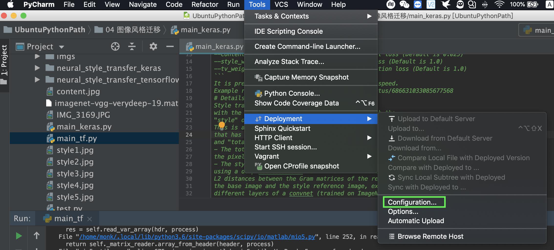 Pycharm专业版实现远程开发,MacBook连接远程GPU服务器进行机器学习-机器在学习