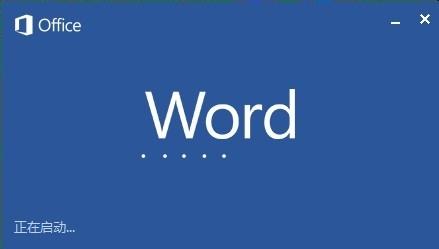 使用Python读取word文件里的表格信息-机器在学习